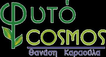 ΦΥΤΟCOSMOS